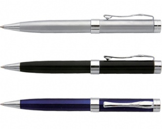 Icon Pen - P165 Image