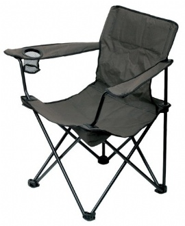 Executive Folding Chair - G562 Image